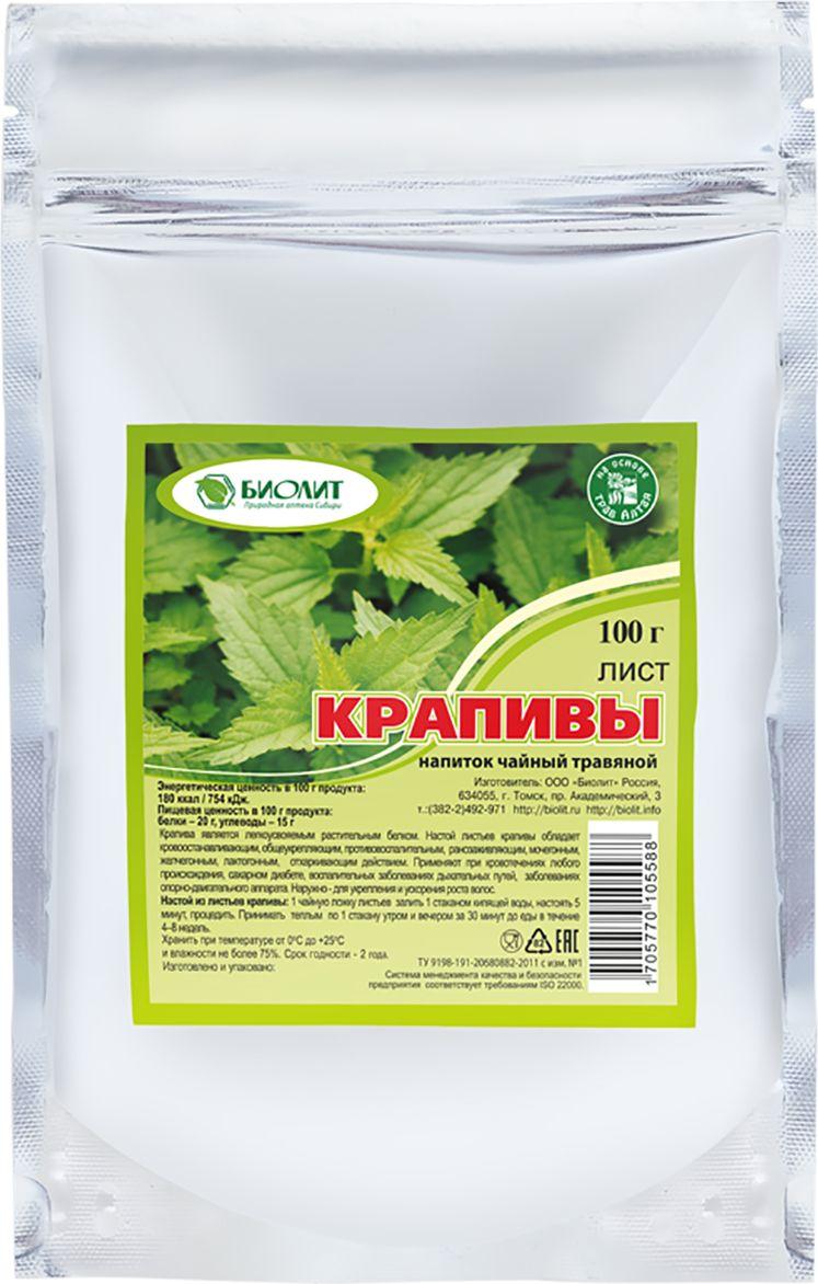 Биолит Лист крапивы трава, 100 г биолит сбор сердечно сосудистый 3 100 г