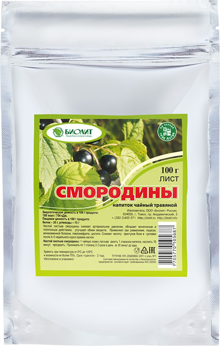 Биолит Лист смородины трава, 100 г л г муха боли в суставах