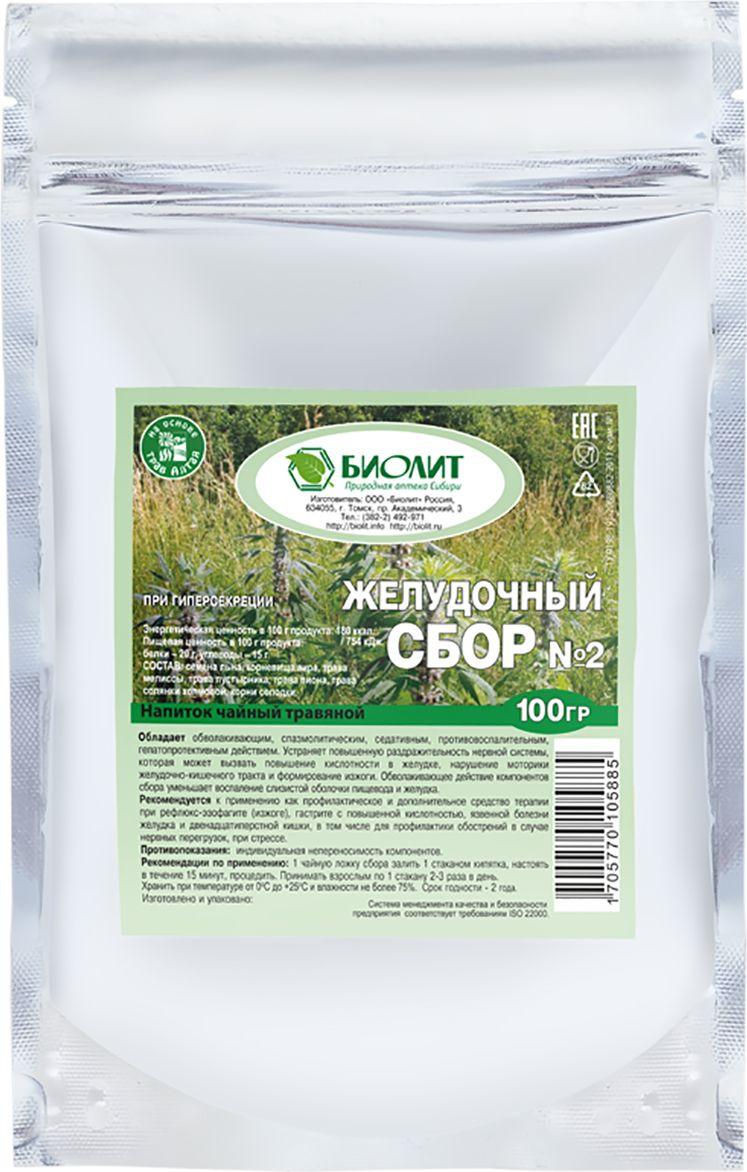 Травяные сигареты купить аптека сигареты с доставкой купить в нижнем новгороде