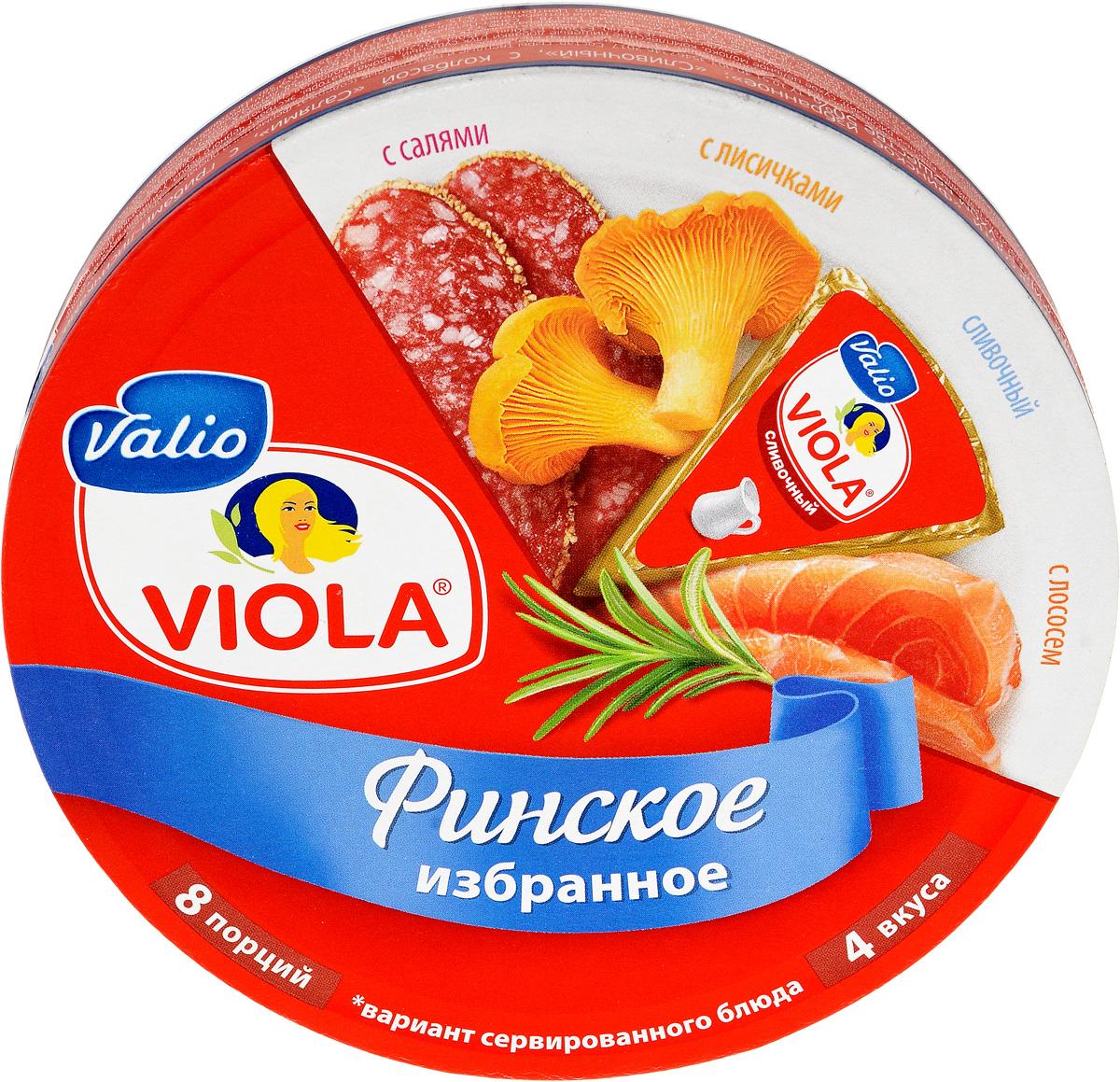 Valio Viola Сыр плавленый Финское избранное, ассорти, 130 г valio viola сыр с лисичками плавленый 400 г