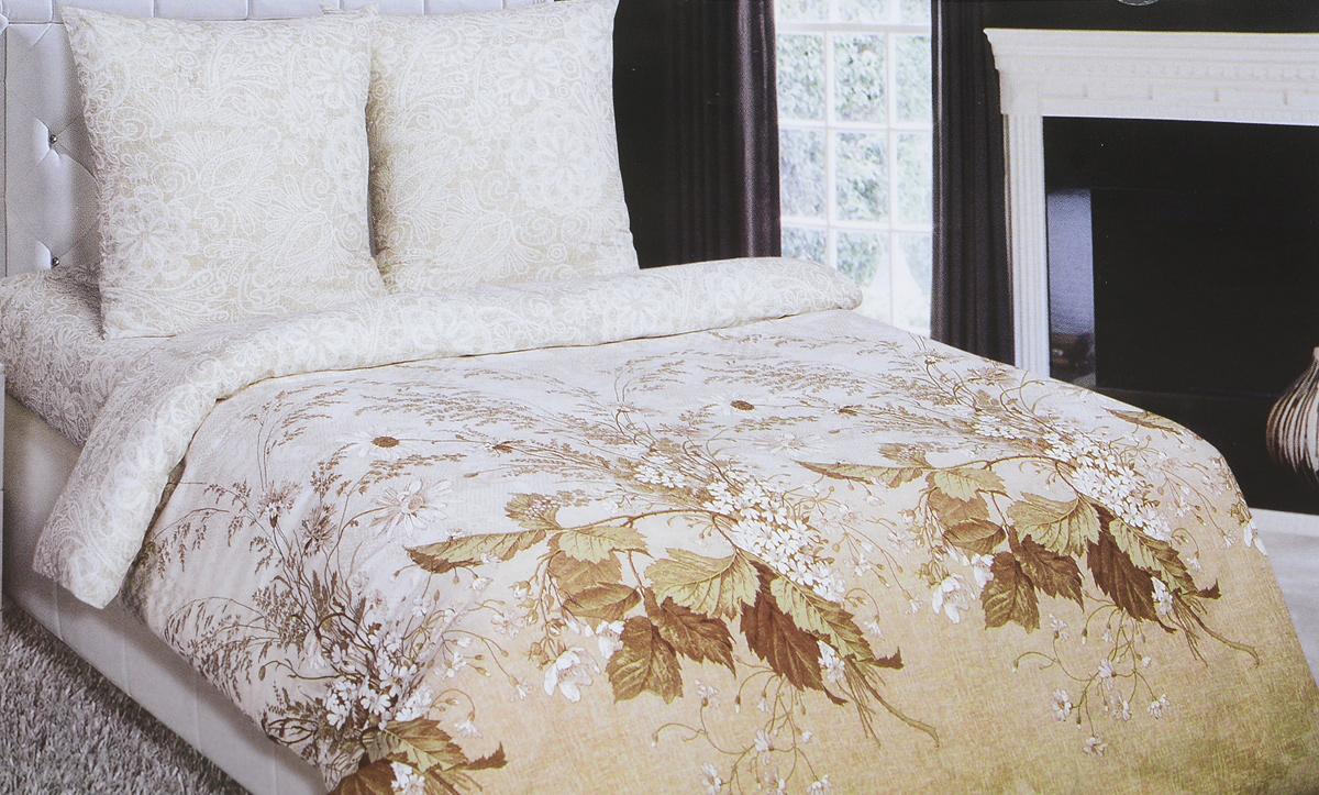 Комплект белья АртПостель Адажио, 1,5-спальный, наволочки 70x70. 900900Поплин - это тонкая и легкая хлопчатобумажная ткань высокой плотности полотняного переплетения, сотканная из пряжи высоких номеров. При изготовлении перкаля используются длинноволокнистые сорта хлопка, что обеспечивает высокие потребительские свойства материала. Несмотря на свою утонченность, перкаль очень практичен – это одна из самых износостойких тканей для постельного белья.