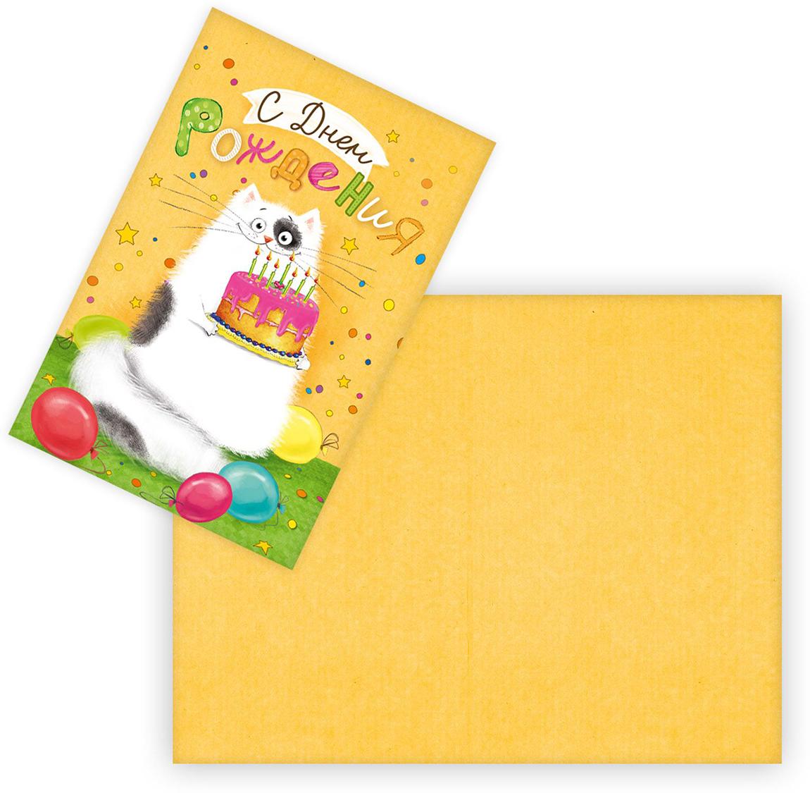 Мини открытки с др