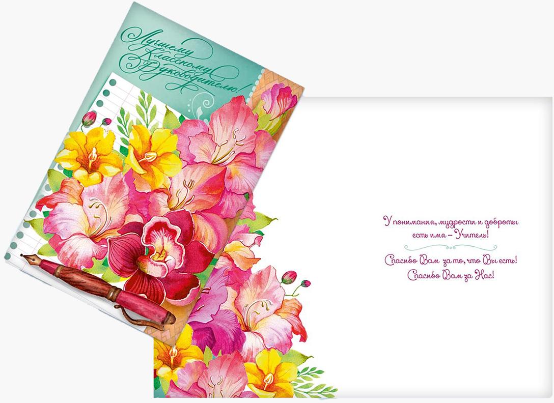 Заказ открыток с доставкой