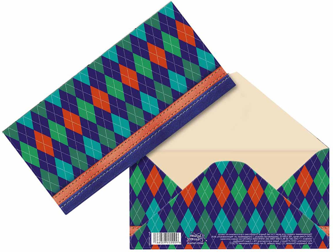 Конверт для денег Дарите Счастье Кошелек, 16,5 х 8 см конверт для денег дарите счастье роскошной жизни