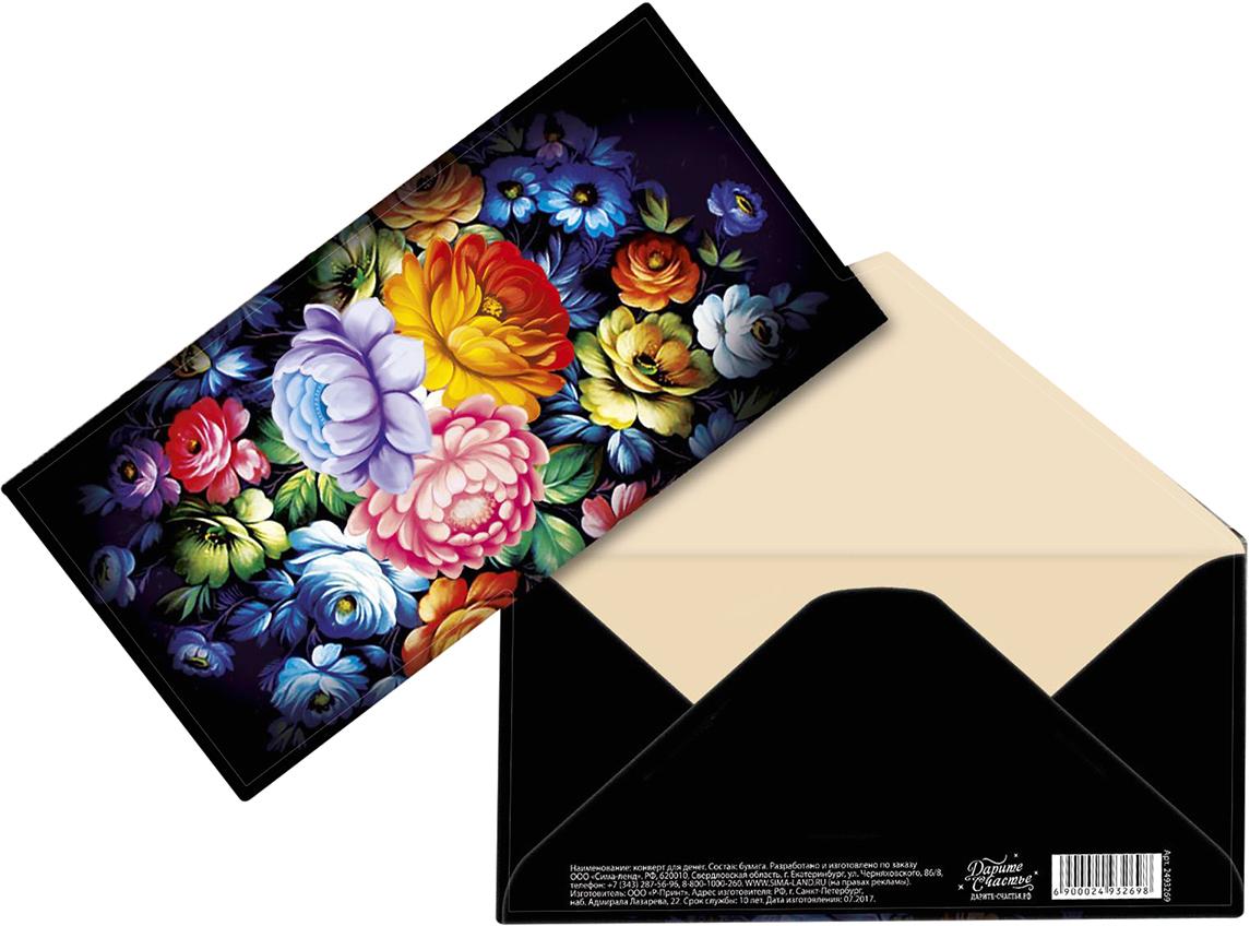Конверт для денег Дарите Счастье Русская шкатулка, 16,5 х 8 см конверт для денег дарите счастье роскошной жизни