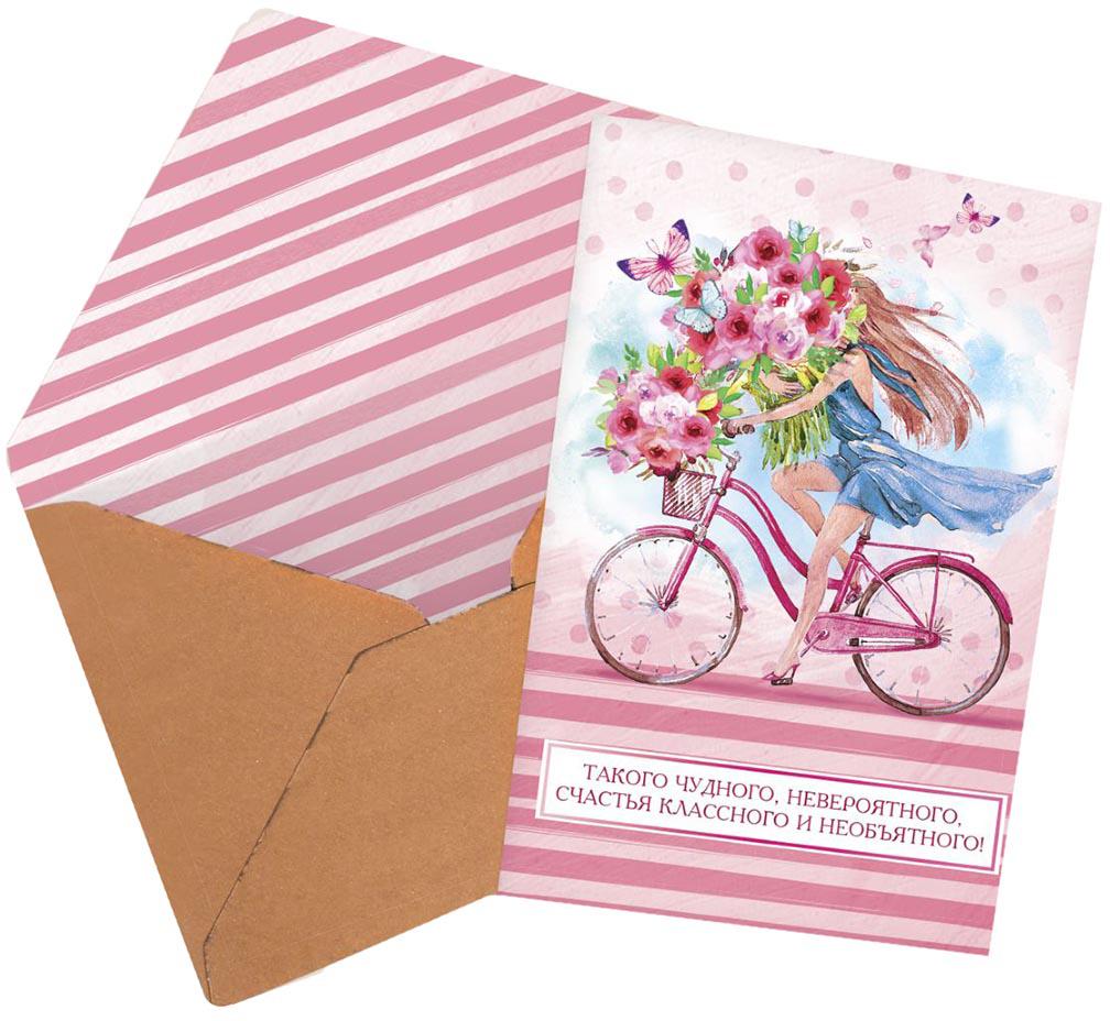 Проявляющие открытки
