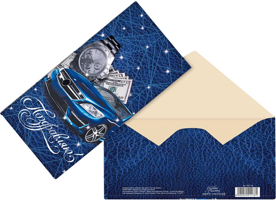 Октября день, открытки для мужчин оптом