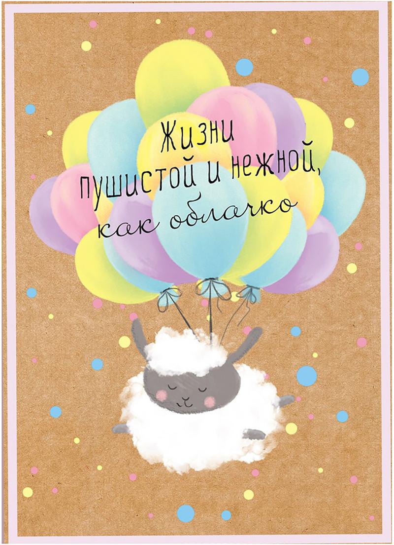 милые пожелания на день рождения настоящая победа