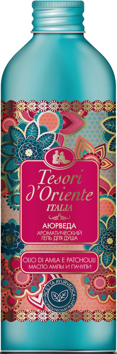 Tesori d'Oriente Ароматический гель для душа Масло амлы и пачули, 500 мл ремешки для обуви tesori