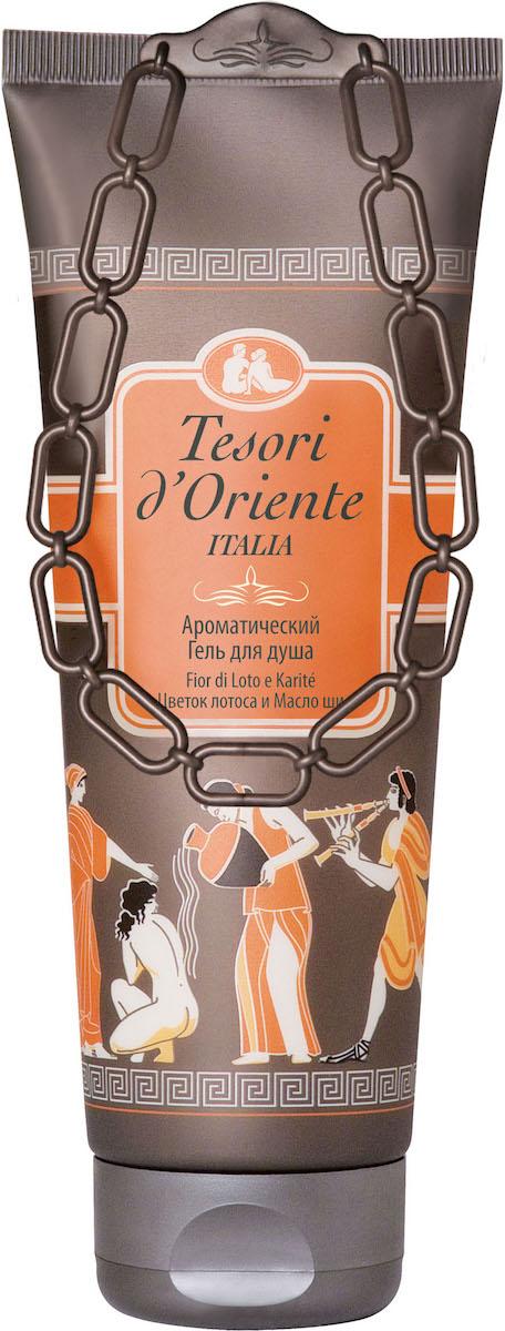 Tesori d'Oriente Ароматический гель для душа Цветок лотоса и масло ши, 250 мл ремешки для обуви tesori