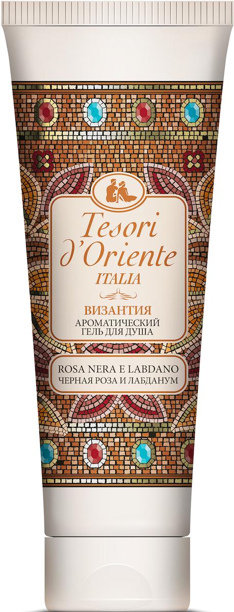 Tesori d'Oriente Ароматический гель для душа Черная роза и лабданум, 250 мл ремешки для обуви tesori
