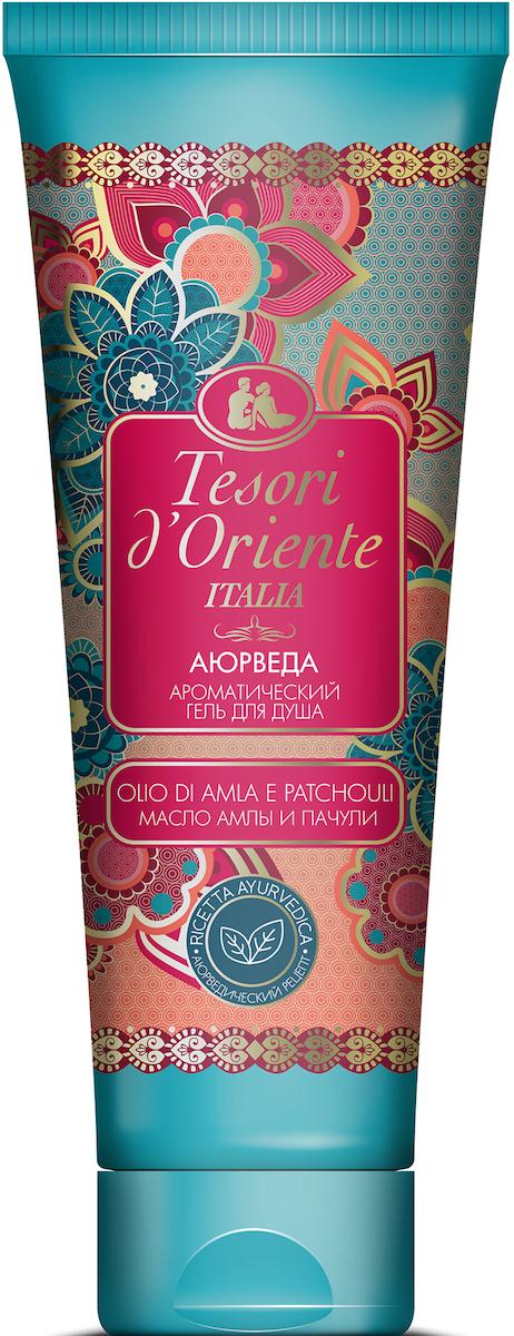 Tesori d'Oriente Ароматический гель для душа Масло амлы и пачули, 250 мл ремешки для обуви tesori