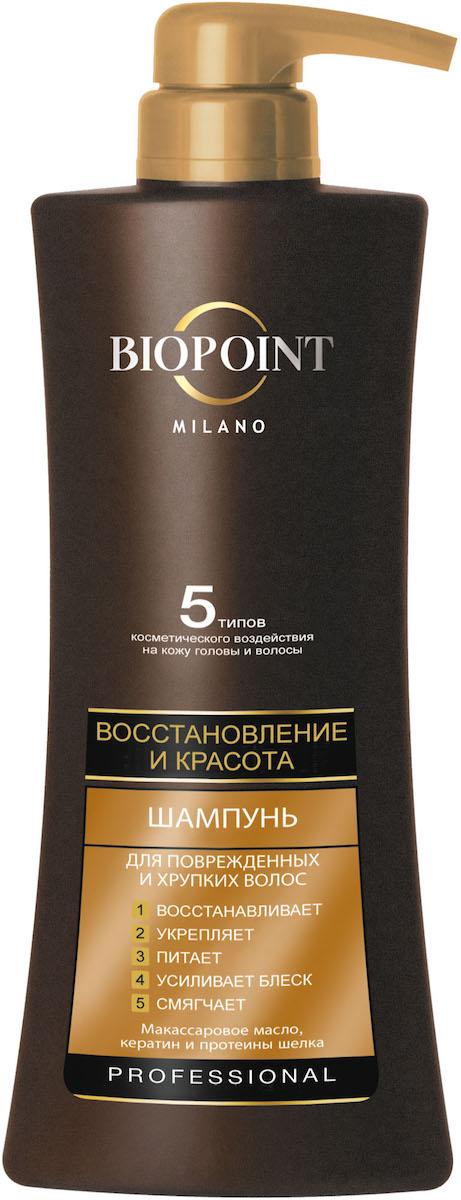 Biopoint Шампунь Восстановление и красота для поврежденных и хрупких волос, 400 мл дав красота и уход