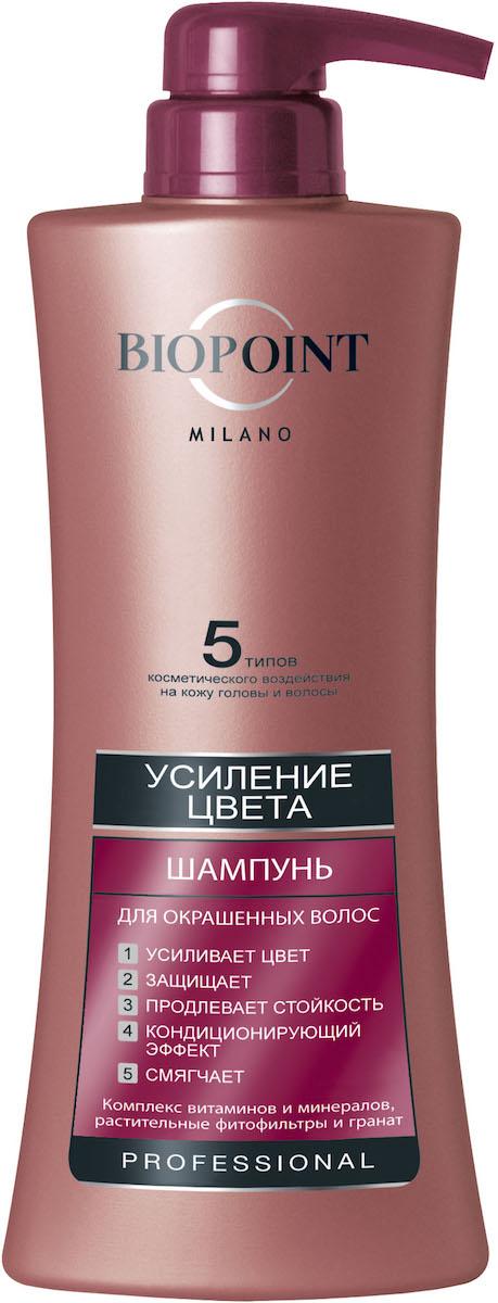 BiopointШампунь Усиление цвета для окрашенных волос, 400 мл Biopoint