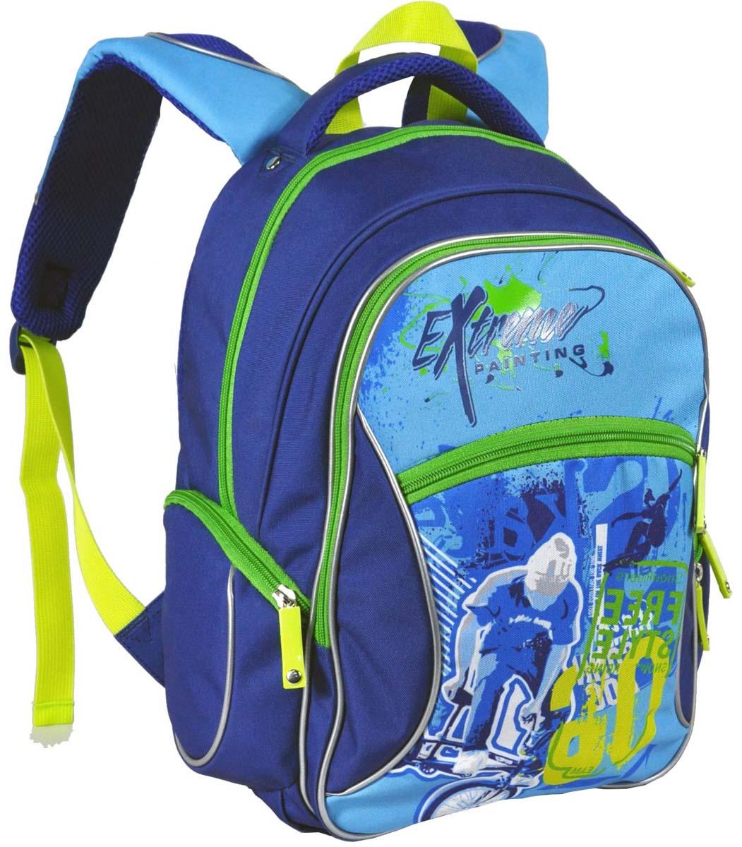 Рюкзак ErichKrause erichkrause erichkrause школьный рюкзак софия прекрасная морское приключение