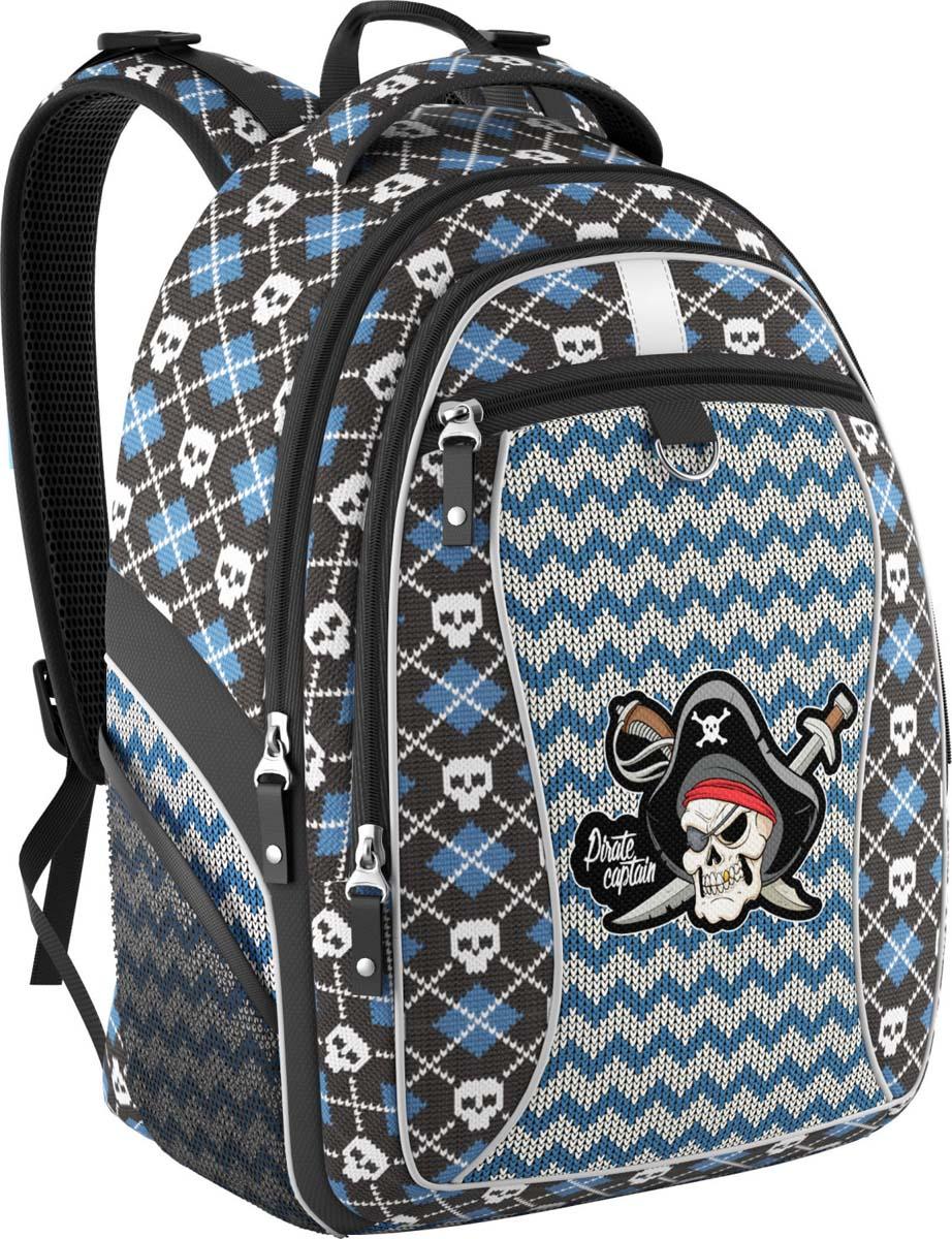 Рюкзак школьный ErichKrause Pirates erichkrause erichkrause школьный рюкзак софия прекрасная морское приключение