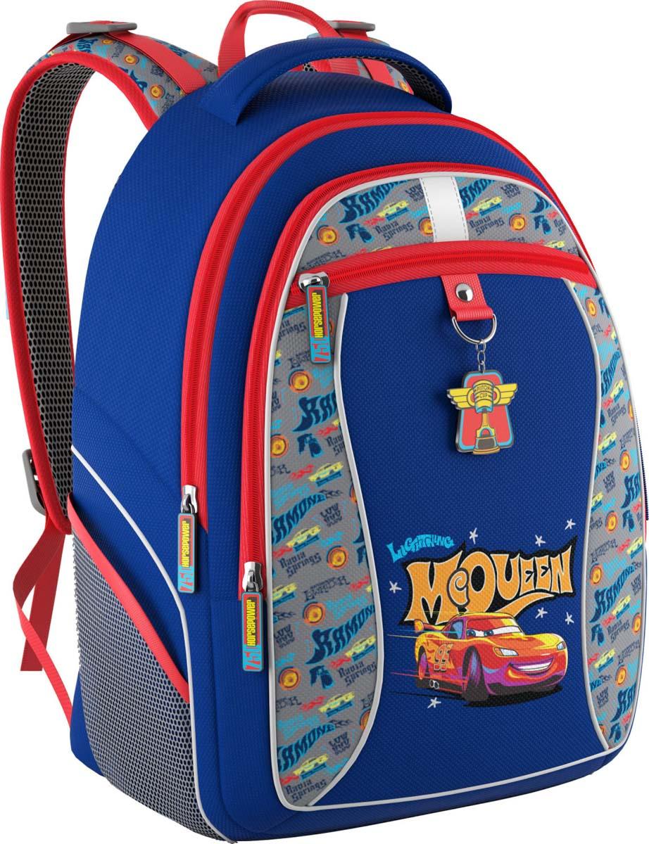 Рюкзак школьный Тачки Ретро ралли