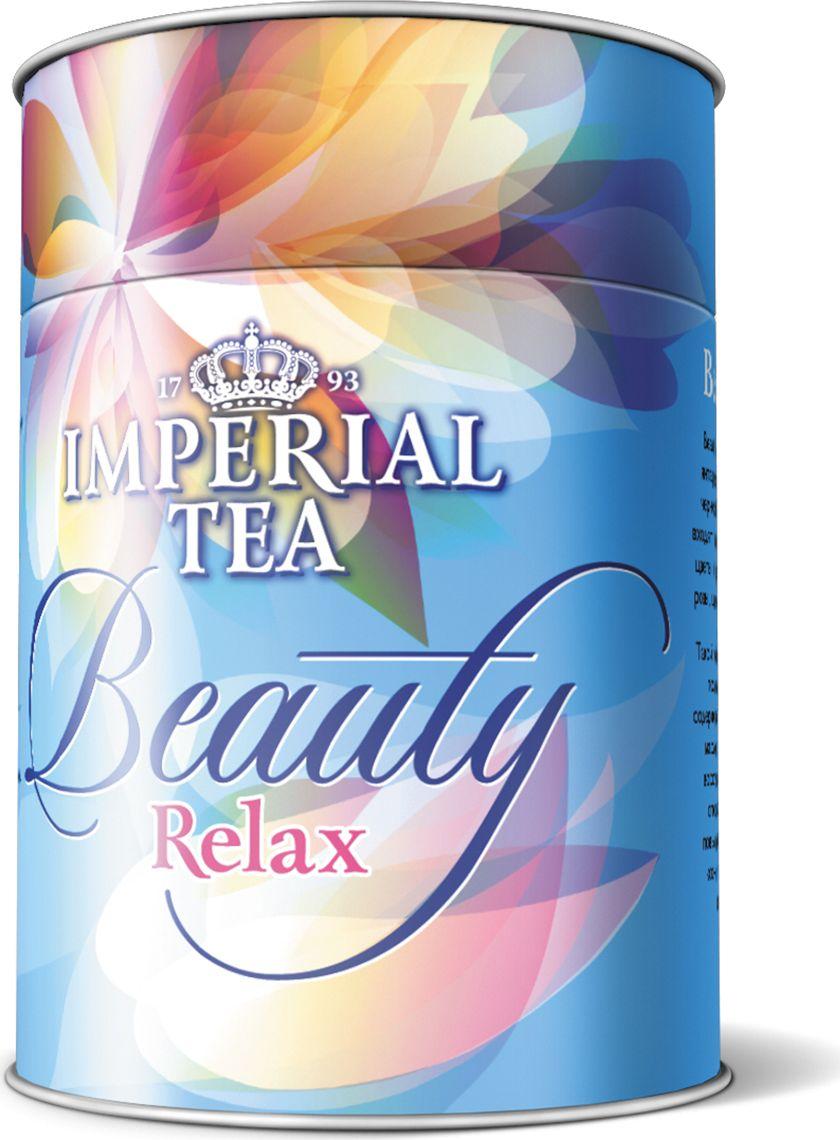 Imperial Tea Beauty Relax чай черный листовой, 100 г imperial tea beauty fitness напиток чайный 100 г