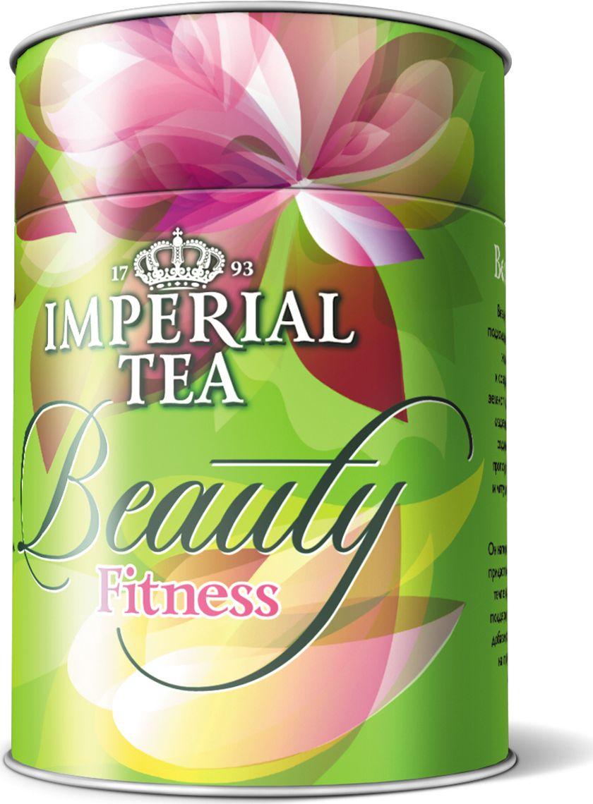 Imperial Tea Beauty Fitness напиток чайный, 100 г imperial tea beauty fitness напиток чайный 100 г