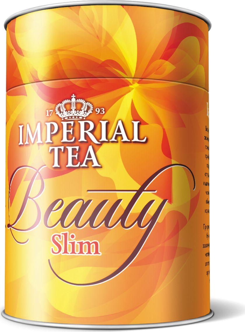Imperial Tea Beauty Slim чай черный листовой, 100 г imperial tea beauty fitness напиток чайный 100 г