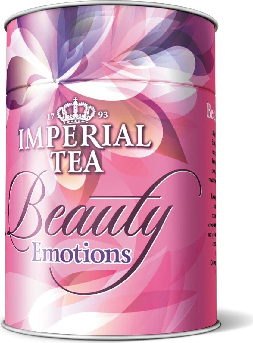 Imperial Tea Beauty Emotions чай зеленый листовой, 100 г imperial tea beauty fitness напиток чайный 100 г