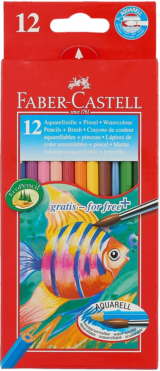 Акварельные карандаши COLOUR PENCILS с кисточкой, набор цветов, в картонной коробке, 12 шт. faber castell акварельные карандаши рыбки с кисточкой 36 шт