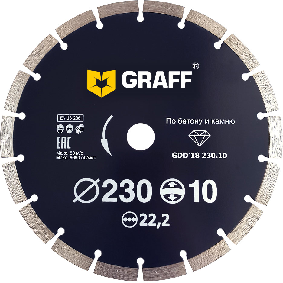 Диск алмазный Graff, по бетону и камню, с увеличенным сегментом, 230 х 10 х 2,6 х 22,23 ммGDD 18 230.10Алмазный отрезной диск с увеличенным сегментом по бетону и камню диаметром 230 мм Graff для болгарки (УШМ). Увеличенный режущий сегмент до 10 мм увеличивает рабочий ресурс диска до 25 процентов, по сравнению с аналогами где стандартная высота алмазного сегмента 7 мм. Диск изготовлен методом термической опрессовки и предназначен для резки не армированного бетона, искусственного камня, тротуарной плитки, бордюрного камня. Может применяться на угловых шлифмашинах (болгарках), камнерезных станках. Одинаково эффективен как при сухой так и при резки с охлаждающей жидкостью.Размер отрезного алмазного диска - 230 x 22,2 x 10 мм.Где: 230 мм - диаметр диска, 22,2 мм - посадочный диаметр, 10 мм - высота режущего алмазного сегмента. Диск может самозатачиваться за счет стирания слоя алмазной крошки во время работы. Для заточки необходимо сделать два-три реза по кремнию или абразивному камню.Идеальное соотношение цена - качество.