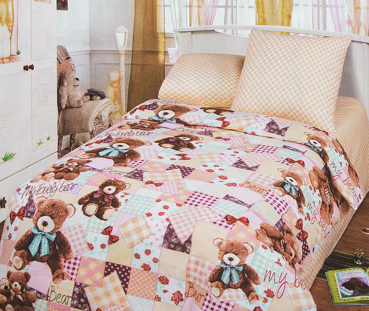 Комплект белья детский АртПостель Мой медвежонок, 1,5-спальный, наволочки 70x70. 112 комплект белья детский артпостель детский парк 1 5 спальный наволочки 70x70 100