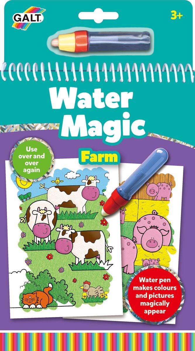 Galt Водные раскраски Ферма бурбо лиз слушай свое тело снова и снова