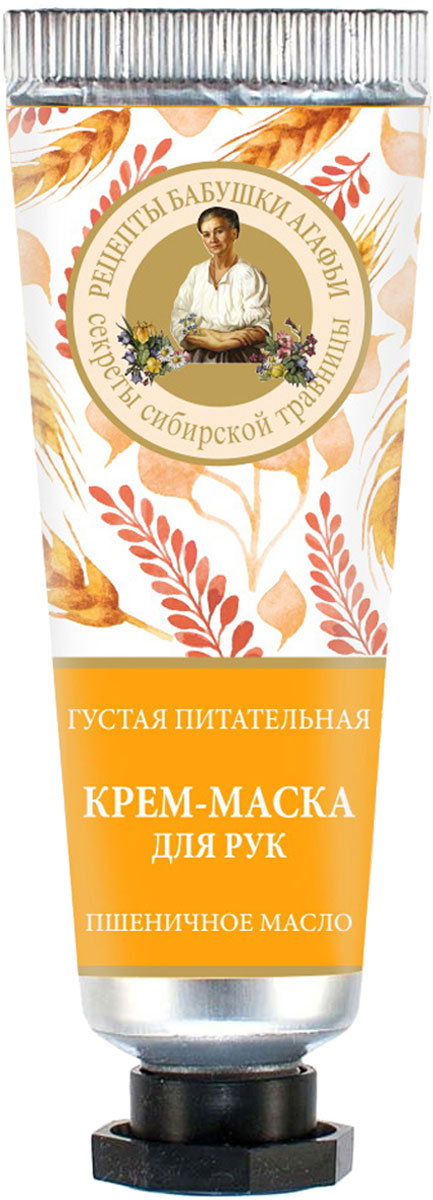 Рецепты бабушки Агафьи крем-маска для рук Густая питательная, 30 мл густая себорея кожи