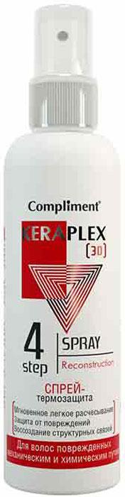 Compliment Кераплекс Спрей-термозащита для поврежденных волос, 200 мл