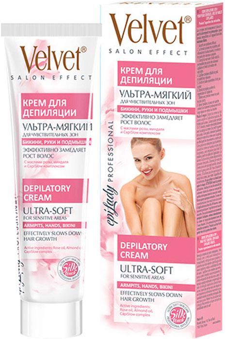 Velvet Крем для депиляции ультра-мягкий для чувствительных зон, 125 мл velvet крем для депиляции ультра мягкий для чувствительных зон 125 мл