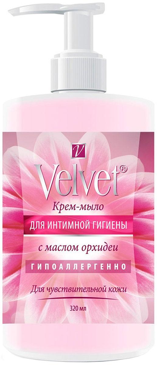 Velvet Крем-мыло для интимной гигиены с маслом орхидеи, 320 мл velvet крем для депиляции ультра мягкий для чувствительных зон 125 мл