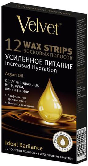 Velvet Восковые полоски Argan Oil для тела, 12 шт