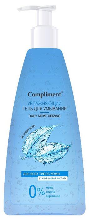ComplimentГель для умывания с гиалуроновой кислотой, 250 мл Compliment
