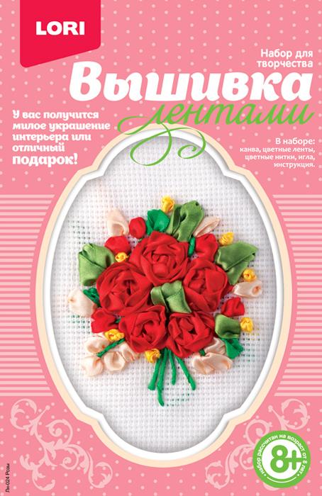 Lori Набор Вышивка лентами Розы набор для творчества lori вышивка лентами незабудки 1шт
