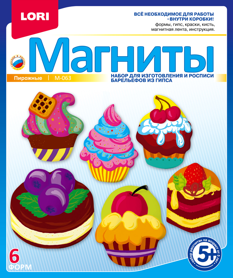 Lori Набор для детского творчества Фигурки на магнитах Пирожные