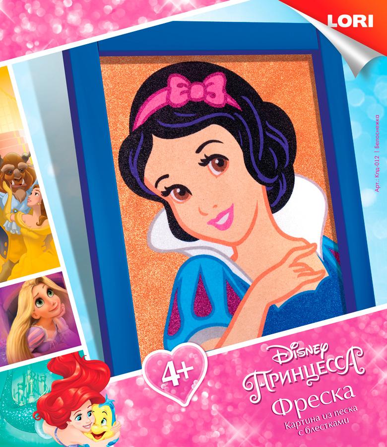 Lori Набор для детского творчества Картина из песка с глиттером Disney Белоснежка lori набор для детского творчества радужный песок принцессы disney 4 цвета