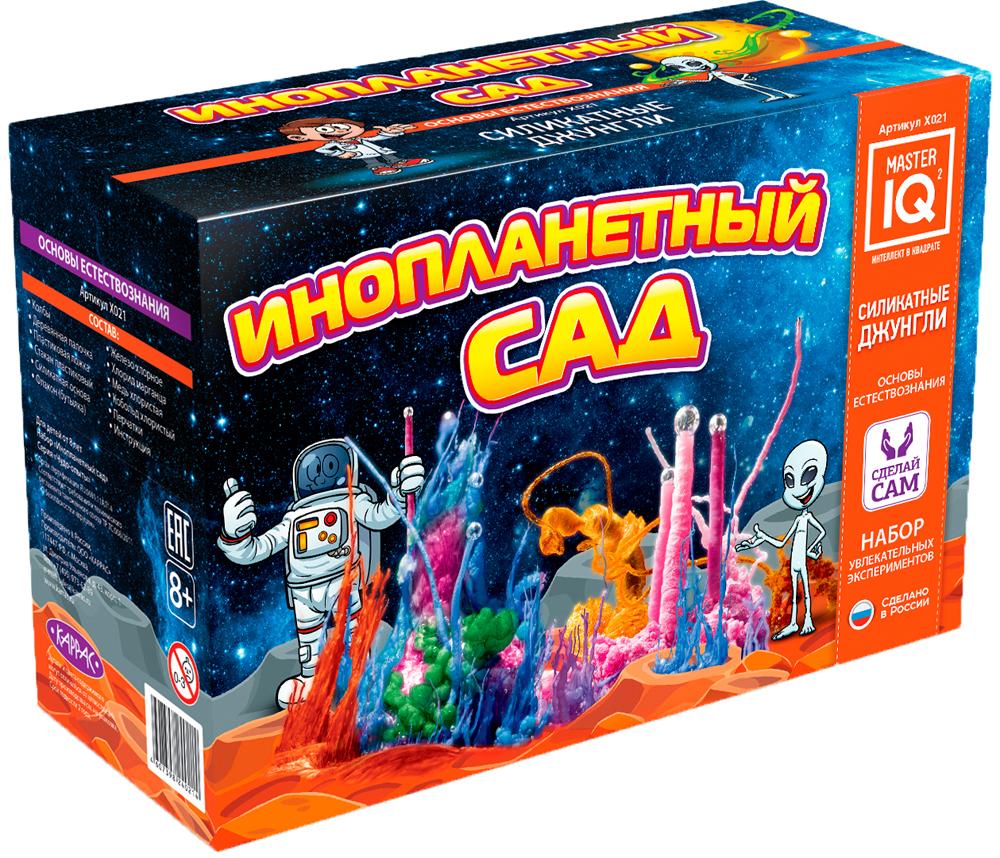 Master IQ2 Набор для опытов и экспериментов Инопланетный сад