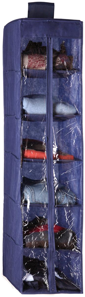 цена на Кофр для хранения одежды Niklen, подвесной, 30 х 30 х 122 см