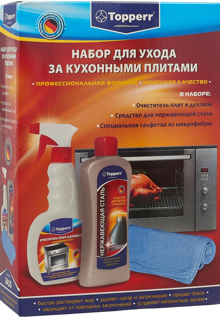 Набор Topperr для ухода за газовыми и электрическими плитами, 3 предмета аксессуар набор для ухода за кухонными плитами topperr 3415