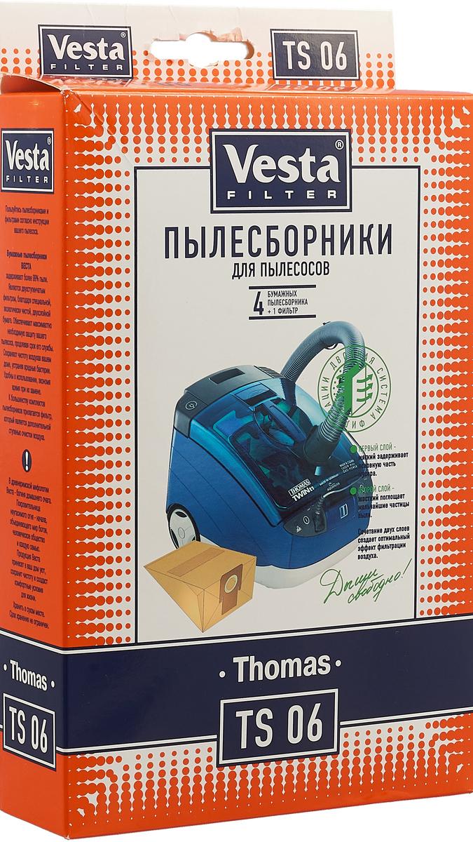 Vesta filter TS 06комплект пылесборников, 4 шт + фильтр Vesta filter
