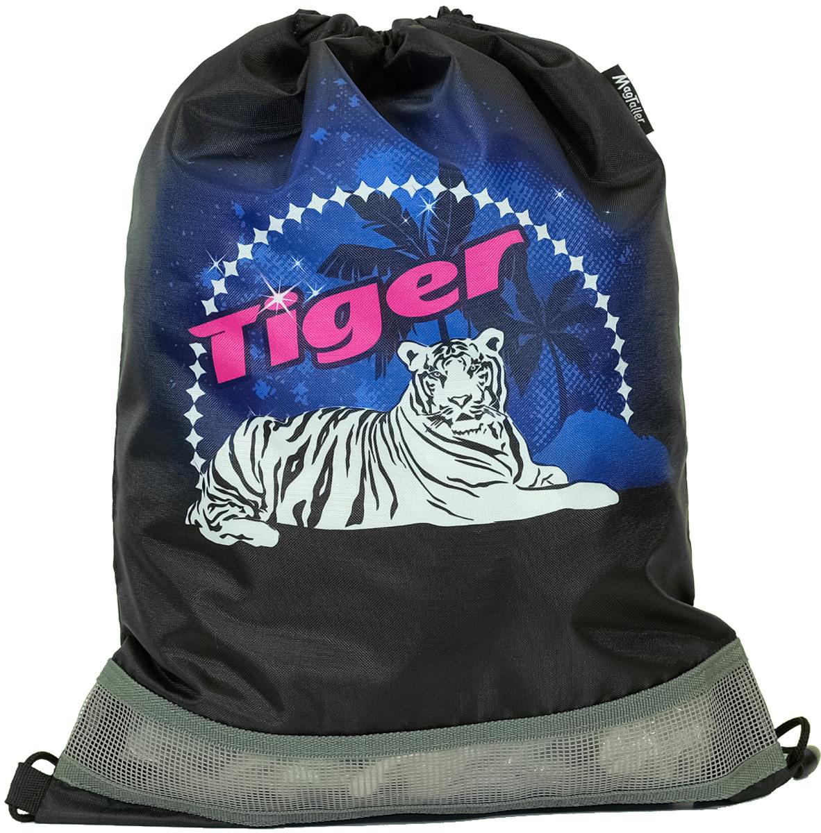 Magtaller Мешок для обуви Ezzy Tiger цена в Москве и Питере