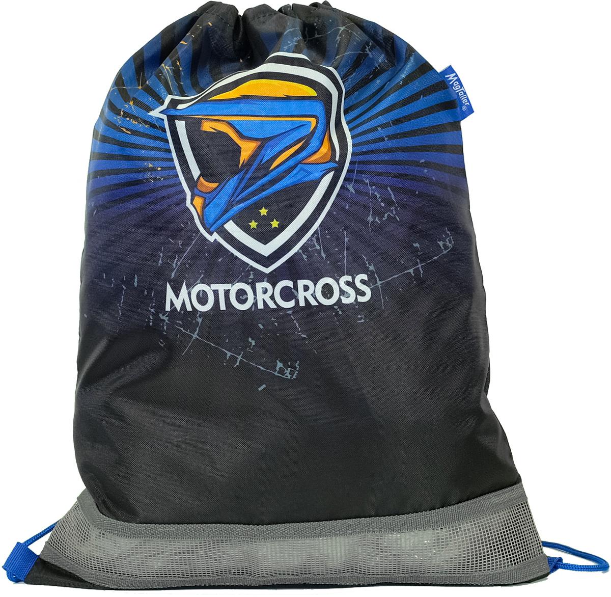 Magtaller Мешок для обуви Boxi Motorcross цена в Москве и Питере