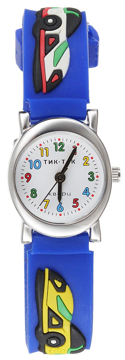 Часы наручные детские Тик-Так Гоночные машины, цвет: белый. 107-2 часы детские наручные