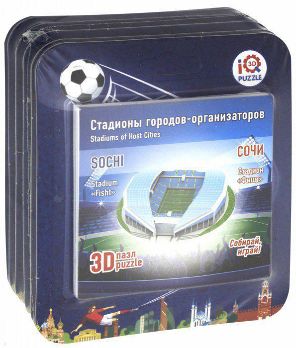 IQ 3D Puzzle 3D Пазл Малые стадионы Набор №2 авиаперелет екатеринбург казань