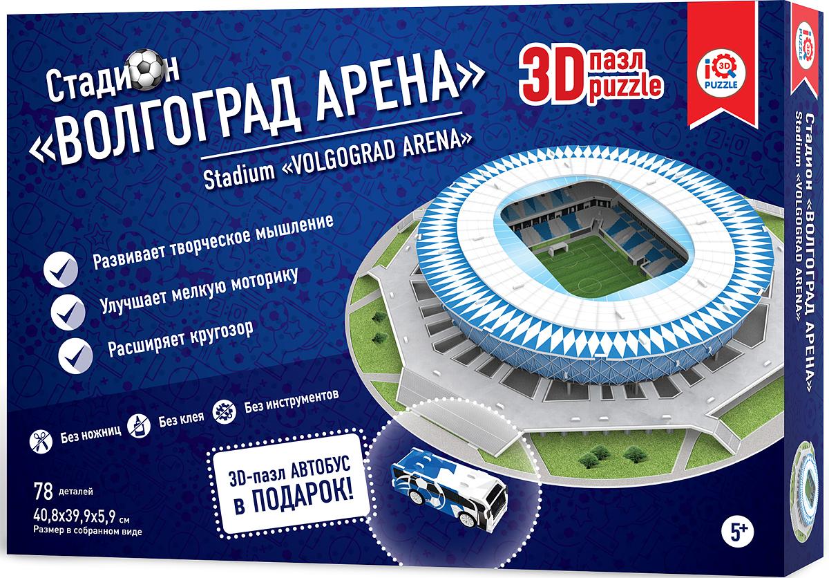 IQ 3D Puzzle 3D Пазл Волгоград Арена iq 3d puzzle 3d пазл сиднейский оперный театр