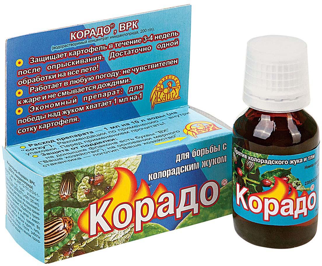 Препарат для защиты растений Ваше хозяйство Корадо, от вредителей, 25 мл препарат для защиты растений ваше хозяйство инсектор от вредителей 1 2 мл