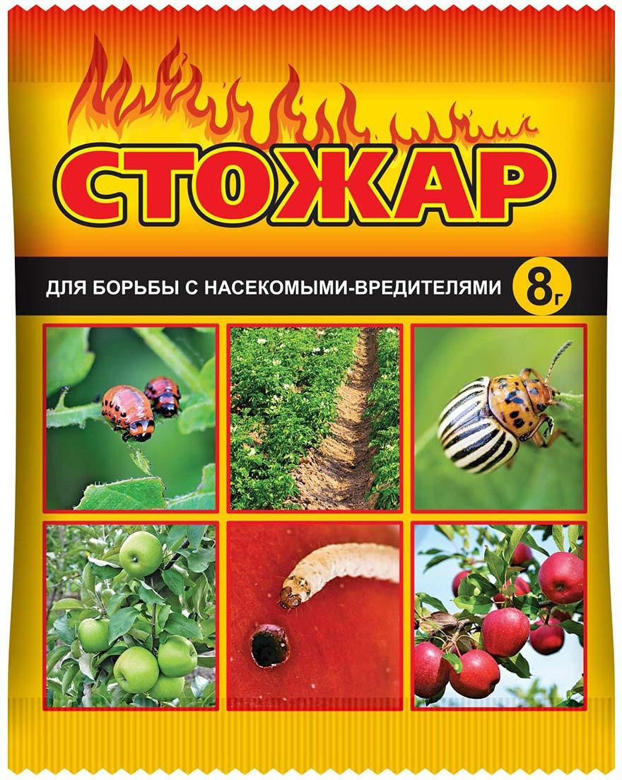 Препарат для защиты растений Ваше хозяйство Стожар, от вредителей, 8 г препарат для защиты растений ваше хозяйство престижитатор от вредителей 25 мл