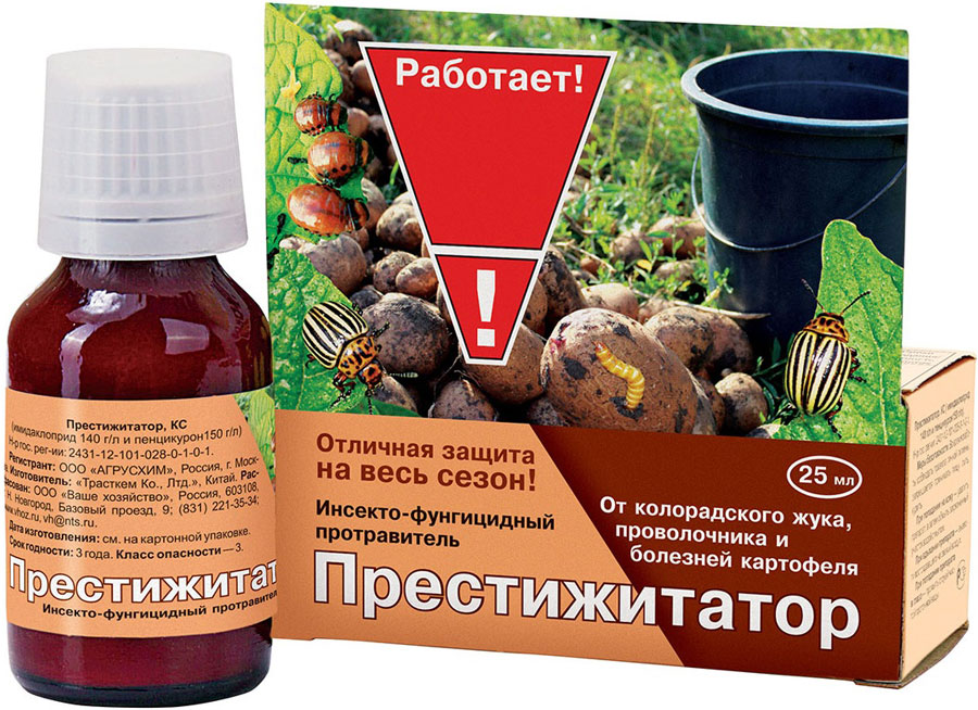 Препарат для защиты растений Ваше хозяйство Престижитатор, от вредителей, 25 мл препарат для защиты растений ваше хозяйство инсектор от вредителей 1 2 мл